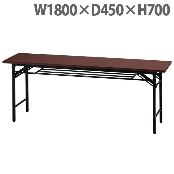 井上金庫販売 折り畳みテーブル W1800×D450×H700 ローズ UMT-1845R