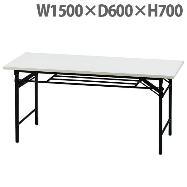井上金庫販売 折り畳みテーブル W1500×D600×H700 ホワイト UMT-1560W