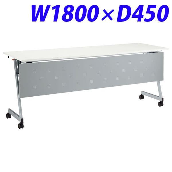 ライオン事務器 デリカフラップテーブル(レクスト) W1800×D450×H720mm ホワイト LXT-M1845PR 486-43 [デリカフラップテーブル フラップテーブル デリカテーブル テーブル 跳ね上げ式テーブル オフィス家具]