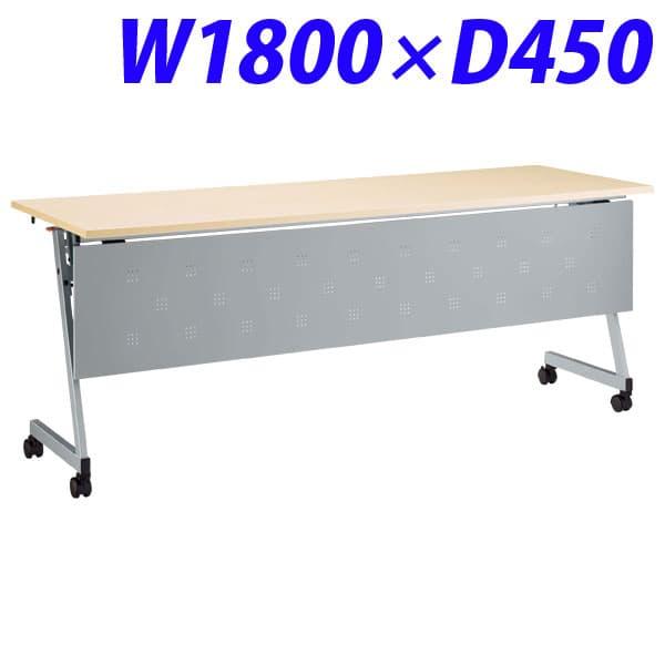 ライオン事務器 デリカフラップテーブル(レクスト) W1800×D450×H720mm ナチュラル LXT-M1845PR 486-47 [デリカフラップテーブル フラップテーブル デリカテーブル テーブル 跳ね上げ式テーブル オフィス家具 オフィス用 オフィス用品]