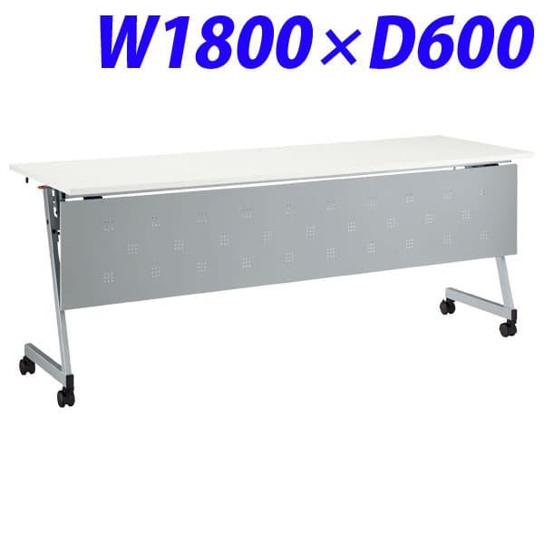 ライオン事務器 デリカフラップテーブル(レクスト) W1800×D600×H720mm ホワイト LXT-M1860PR 486-42 [デリカフラップテーブル フラップテーブル デリカテーブル テーブル 跳ね上げ式テーブル オフィス家具]