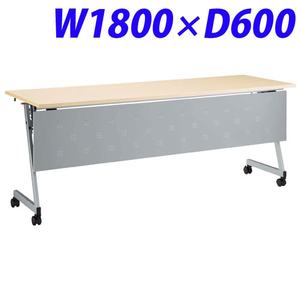 ライオン事務器 デリカフラップテーブル(レクスト) W1800×D600×H720mm ナチュラル LXT-M1860PR 486-46 [デリカフラップテーブル フラップテーブル デリカテーブル テーブル 跳ね上げ式テーブル オフィス家具 オフィス用 オフィス用品]