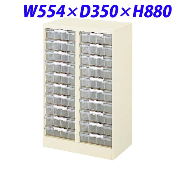 ライオン事務器 パンフレットケース W554×D350×H880mm アイボリー A4-2202ET 474-06 [収納家具 整理ケース オフィス家具 オフィス用 オフィス用品 オフィス収納]