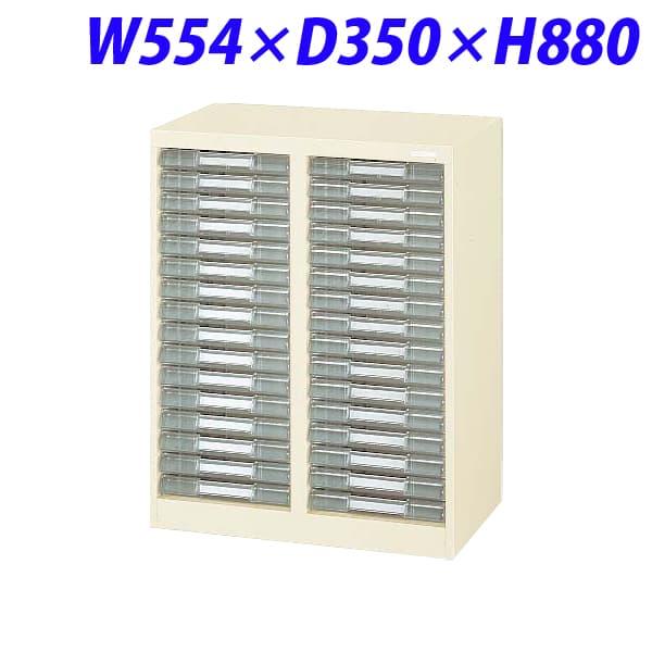 ライオン事務器 パンフレットケース W554×D350×H880mm アイボリー A4-2401ET 474-05 [収納家具 整理ケース オフィス家具 オフィス用 オフィス用品 オフィス収納]