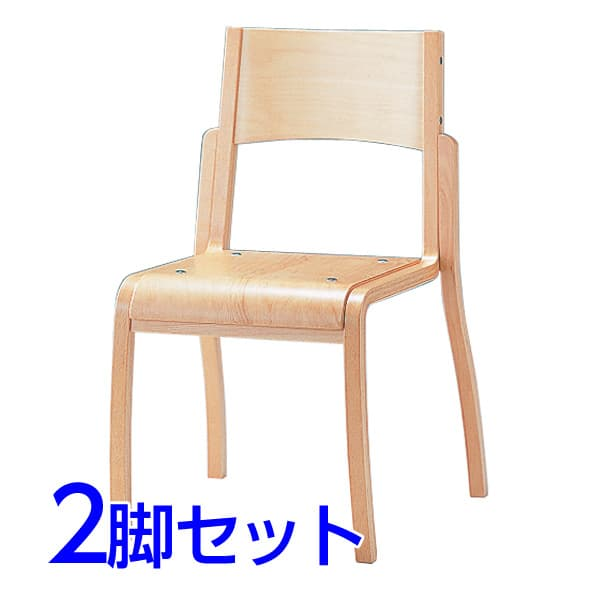 サンケイ 木製椅子 教育用椅子 4本脚 ウレタン塗装 肘なし パッドなし 同色2脚セット CM405-WN [いす イス 福祉施設用家具 チェア オフィス家具 オフィス用 オフィス用品]