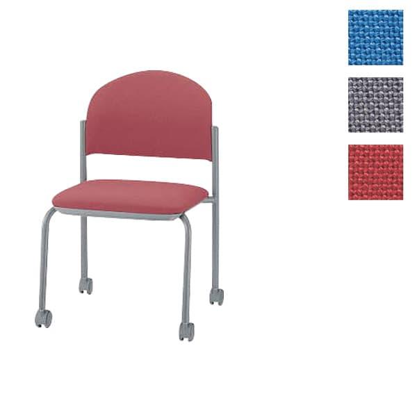 【受注生産品】ライオン事務器 ミーティング用チェアー W519×D530×H778(SH430)mm No.2316F [いす イス 椅子 ミーティングチェア オフィス家具 オフィス用 オフィス用品]