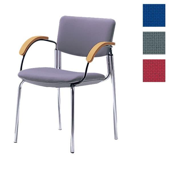 サンケイ ミーティングチェア 会議椅子 4本脚 クロームメッキ 肘付 布張り CM351-CY [会議イス 学校 体育館 公民館 チェア いす 椅子 集会場 業務用 会議用椅子 会議室 オフィス家具 オフィス用 オフィス用品 スタッキングチェア]