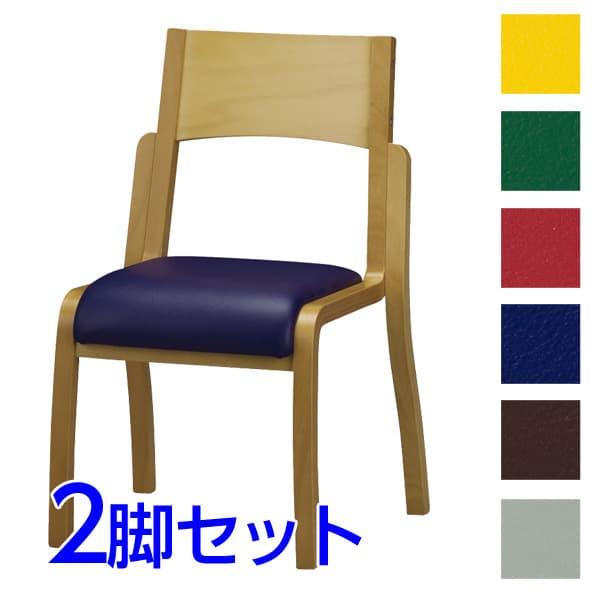 サンケイ 木製椅子 教育用椅子 4本脚 ウレタン塗装 肘なし ポリオレフィンレザー張り 同色2脚セット CM404-WNX [いす イス 福祉施設用家具 チェア オフィス家具 オフィス用 オフィス用品]