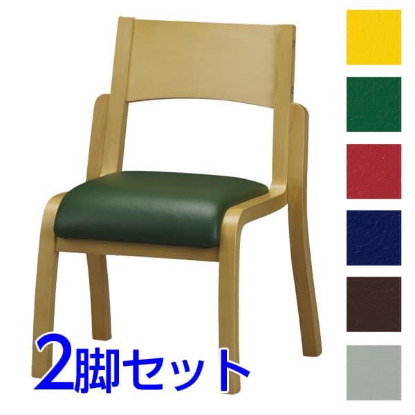 サンケイ 木製椅子 教育用椅子 4本脚 ウレタン塗装 肘なし ポリオレフィンレザー張り 同色2脚セット CM402-WNX [いす イス 福祉施設用家具 チェア オフィス家具 オフィス用 オフィス用品]