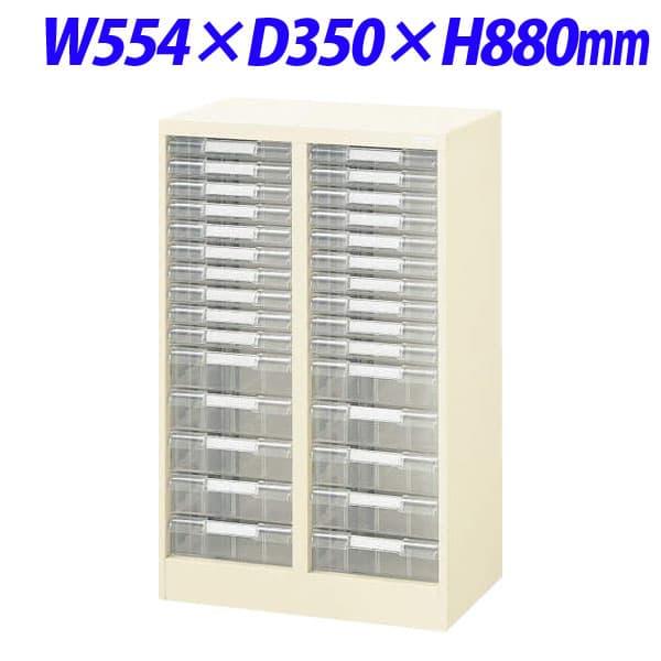 ライオン事務器 パンフレットケース W554×D350×H880mm アイボリー A4-2305ET 474-37 [収納家具 整理ケース オフィス家具 オフィス用 オフィス用品 オフィス収納]