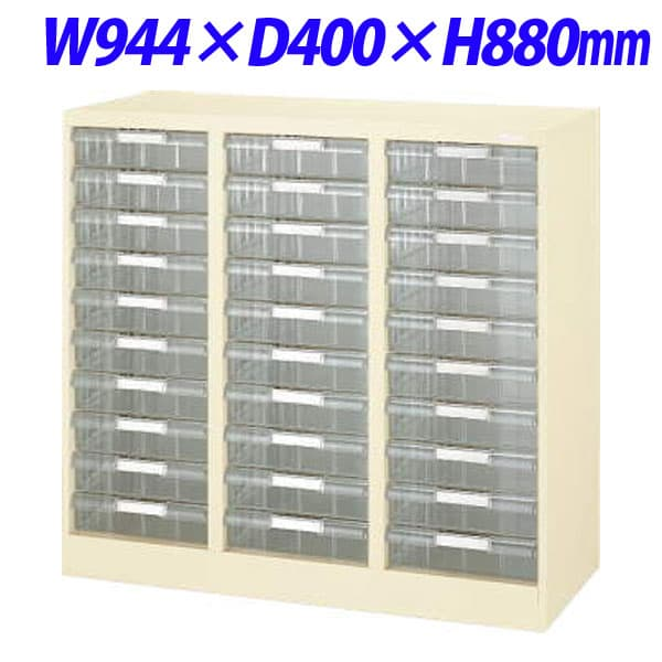 ライオン事務器 パンフレットケース W944×D400×H880mm アイボリー B4-3302ET 474-18 [収納家具 整理ケース オフィス家具 オフィス用 オフィス用品 オフィス収納]