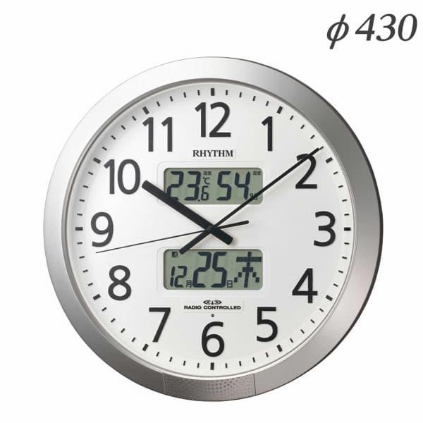 シチズン 電波時計 Φ430mm プログラムカレンダー404SR 4FN404019 343-12 [オフィスアクセサリー オフィス家具 オフィス用 オフィス用品]