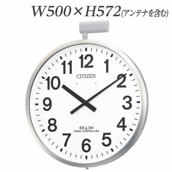 シチズン 電波時計 W500×H572mm 屋外用パルウェーブM611B 4MY611-B19 343-31 [オフィスアクセサリー オフィス家具 オフィス用 オフィス用品]