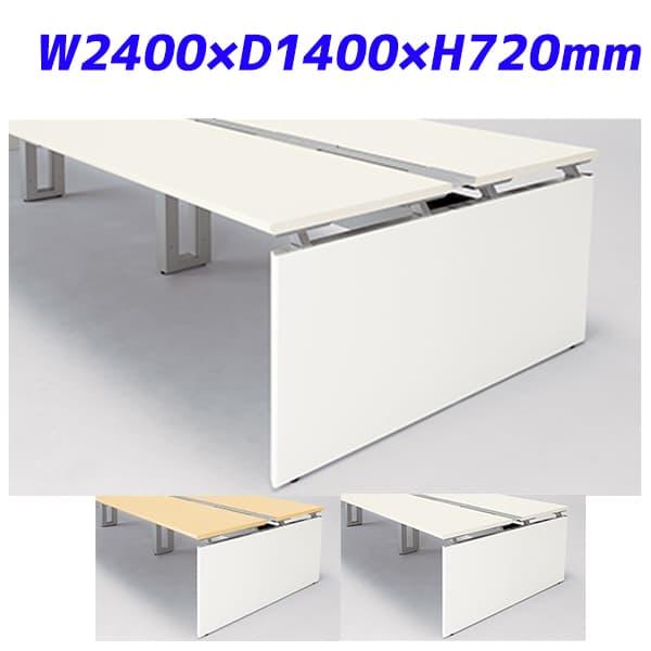 ライオン事務器 フリーアドレスタイプデスク 基本型 両面タイプ ホワイト脚 ディベラFA W2400×D1400×H720mm VFA-2414K [白色 デスク フリーアドレスデスク オフィス家具 オフィス用 オフィス用品]