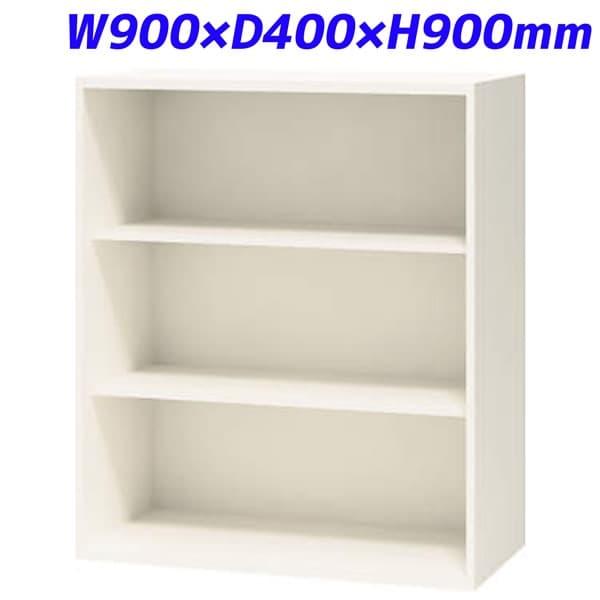 【受注生産品】ライオン事務器 XWシリーズ 書庫 上下置両用 オープン型 W900×D400×H900mm ホワイト XWS-09K【下置の場合、別売ベース必須】[ 書庫 スチール書庫 収納家具 壁面収納 壁面家具 オープン書庫 オフィス家具 オフィス収納 上置 下置 ]