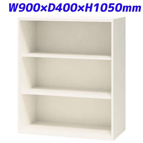 ライオン事務器 XWシリーズ 書庫 上下置両用 オープン型 W900×D400×H1050mm ホワイト XWS-11K【下置の場合、別売ベース必須】[ 書庫 スチール書庫 収納家具 壁面収納 壁面家具 オープン書庫 オフィス家具 オフィス収納 上置 下置 ]