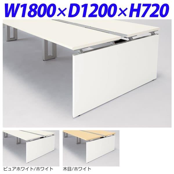 【受注生産品】ライオン事務器 フリーアドレスデスク 基本型 両面タイプ ホワイト脚 ディベラFA W1800×D1200×H720mm VFA-1812K-W [白色 デスク オフィス家具 オフィス用 オフィス用品]