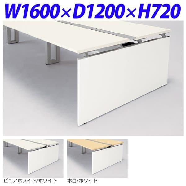 ライオン事務器 フリーアドレスデスク 基本型 両面タイプ ホワイト脚 ディベラFA W1600×D1200×H720mm VFA-1612K-W [白色 デスク オフィス家具 オフィス用 オフィス用品]