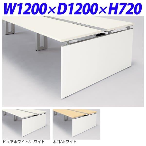 【受注生産品】ライオン事務器 フリーアドレスデスク 基本型 両面タイプ ホワイト脚 ディベラFA W1200×D1200×H720mm VFA-1212K-W [白色 デスク オフィス家具 オフィス用 オフィス用品]