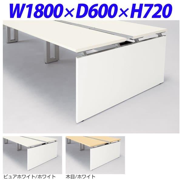 【受注生産品】ライオン事務器 フリーアドレスデスク 基本型 片面タイプ ホワイト脚 ディベラFA W1800×D600×H720mm VFA-1806K-W [白色 デスク オフィス家具 オフィス用 オフィス用品]