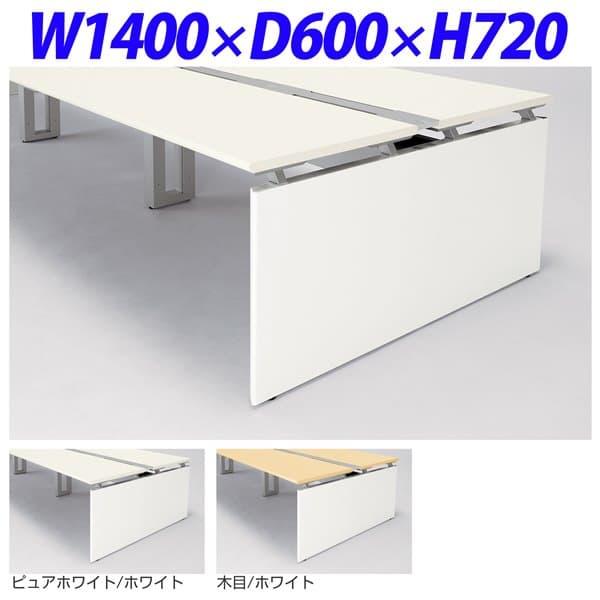 ライオン事務器 フリーアドレスデスク 基本型 片面タイプ ホワイト脚 ディベラFA W1400×D600×H720mm VFA-1406K-W [白色 デスク オフィス家具 オフィス用 オフィス用品]