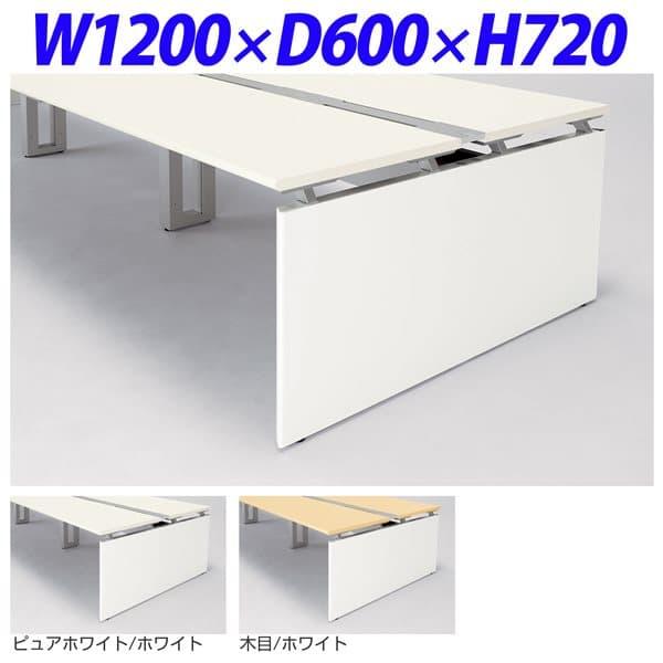 【受注生産品】ライオン事務器 フリーアドレスデスク 基本型 片面タイプ ホワイト脚 ディベラFA W1200×D600×H720mm VFA-1206K-W [白色 デスク オフィス家具 オフィス用 オフィス用品]