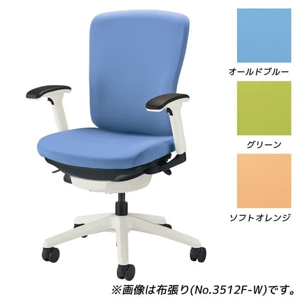 最も  ライオン事務器 オフィスチェアー 事務椅子 バーサル オフィス家具 ホワイトシェル ミドルバック フレキシブルアーム 脚ベースホワイト ビニールレザー張り デスクチェア 肘付 No.3512S-W [オフィスチェア 事務用チェア オフィス家具 チェア 椅子 イス 事務椅子 デスクチェア パソコンチェア], 天然石アクセサリーLink:8627e49c --- business.personalco5.dominiotemporario.com