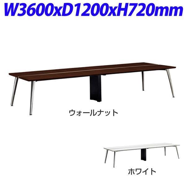 ライオン事務器 REGALISTA レガリスタ 大型テーブル W3600×D1200×H720mm RGL-3612 [黒色 テーブル 大型ミーティングテーブル オフィス家具 オフィス用 オフィス用品]