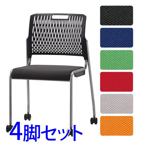 【受注生産品】サンケイ ミーティングチェア キャスター付 肘無 背ブラック 布張り CM328-MYC