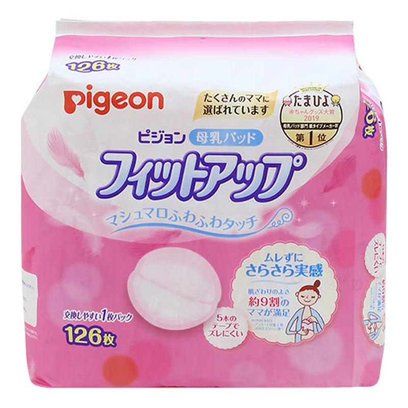 マシュマロふわふわタッチでふんわりやさしい ピジョン 評価 激安通販専門店 母乳パッド フィットアップ 126枚
