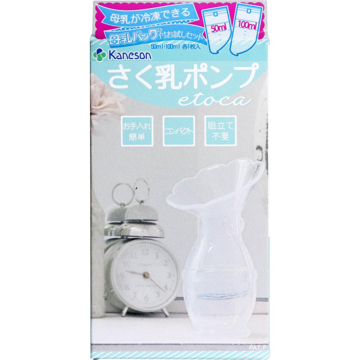 推奨 安全性を考慮したフォルム 本体のみでお手軽洗浄 お手入れ簡単 さく乳ポンプ etoca プレゼント カネソン