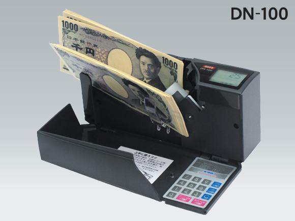 【送料無料】 DAITO<ダイト> コンパクト・軽量紙幣計数機 ハンディカウンター DN-100