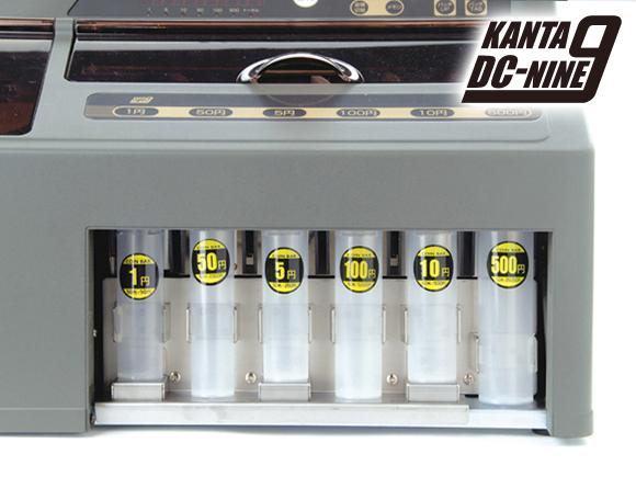 落としても割れにくいABS樹脂を使用。 【送料無料】 DAITO<ダイト> 硬貨選別計数機 「勘太」シリーズDC-9 専用 コインバーキット