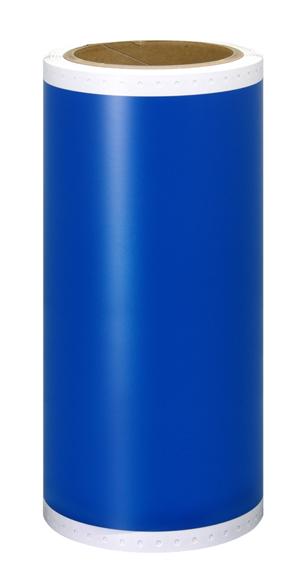 【送料無料】マックス<MAX>サインクリエイター ビーポップ<Bepop> 屋外用シート カッティング用 200mm幅 10m×2ロール SL-G204N アオ(IL92004)