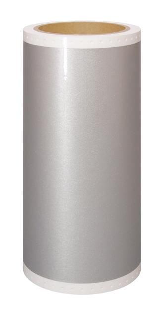 【メーカー欠品中 納期未定】【送料無料】マックス<MAX>サインクリエイター ビーポップ<Bepop> 屋外用シート カッティング用 メタリックタイプ 200mm幅 10m×2ロール SL-G208N メタリックシルバー(IL92009)