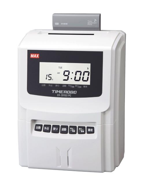 MAX(マックス) PCリンクタイムレコーダ(タイムロボ) ER-231S2/PC 20シフト 100名対応【送料無料】