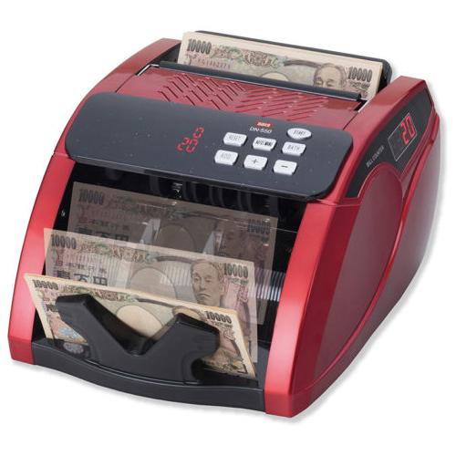 【送料無料】ダイト 紙幣計数機DN-550 DN-550