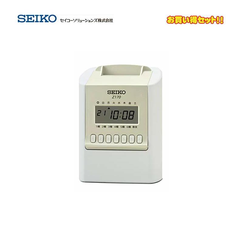 セイコー(SEIKO) 時間計算タイムレコーダー Z170+Zカード追加1冊セット 【送料無料】