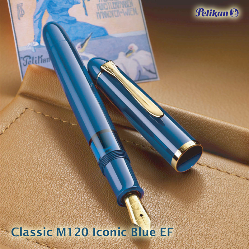 【ラッピング無料】【送料無料】ペリカン クラシック M120 万年筆 アイコニックブルー 極細