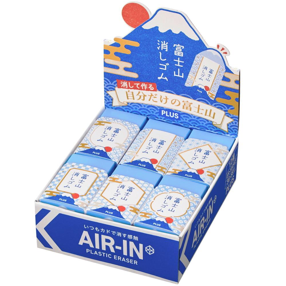 プラス PLUS エアイン AIR-IN 富士山 消しゴム 和 ER100AIF 12個 セット 文房具 文具 よく消える デポー 小学生 36-591 x12 直輸入品激安 シンプル 和風 和柄 無地 日本土産 お土産 小学生文具 楽しむ