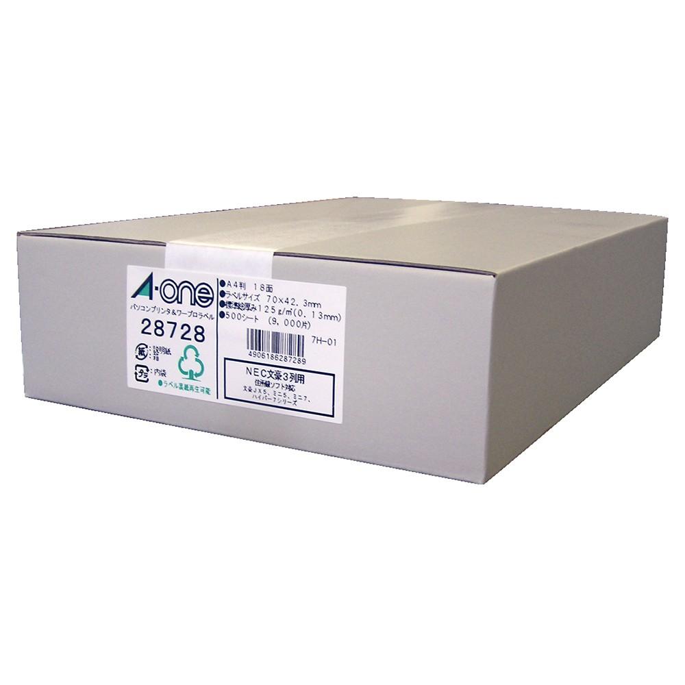 <エーワン>パソコンプリンタ&ワープロラベル A4 NEC文豪シリーズタイプ 3列用【汎用タイプB】 18面用 500シート 28728 (28185-28186)