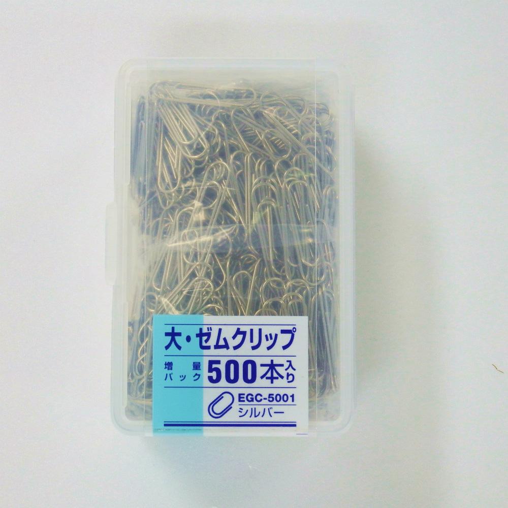 <title>超特価 当店だけのオリジナル文具 ゼムクリップ 大 500本 祝日</title>