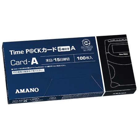 メール便なら送料290円 海外 買い取り アマノ TimeP@CKカード 6欄印字 A 旧品名:ProP@CKカードA 100枚入 15日締め用 月末 31日