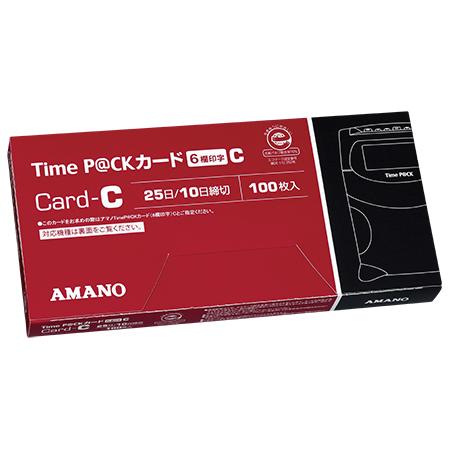 メール便なら送料290円 アマノ TimeP@CKカード 年間定番 6欄印字 C 25日 10日締め用 旧品名:ProP@CKカードC 100枚入 人気の定番