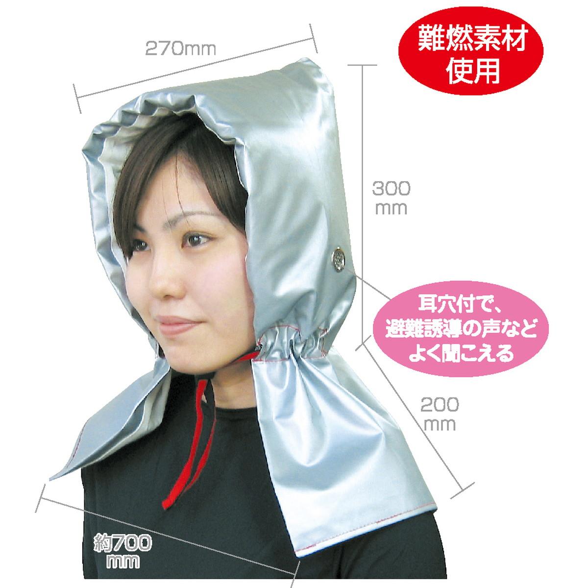 Artec アーテック セール品 大人用防災ずきん アウトレット #3979