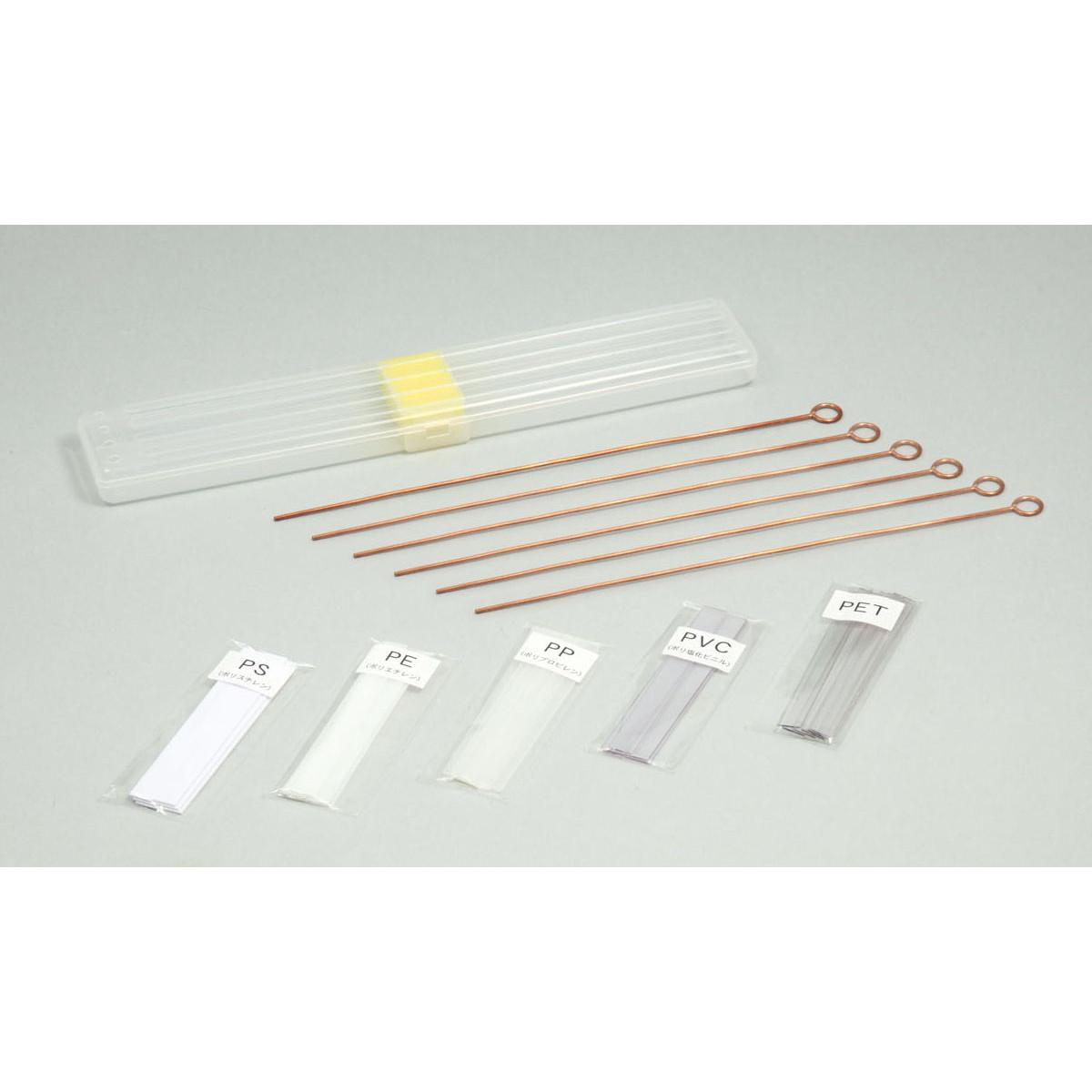 Artec(アーテック) プラスチックの性質実験セット12セット #94002【送料無料】