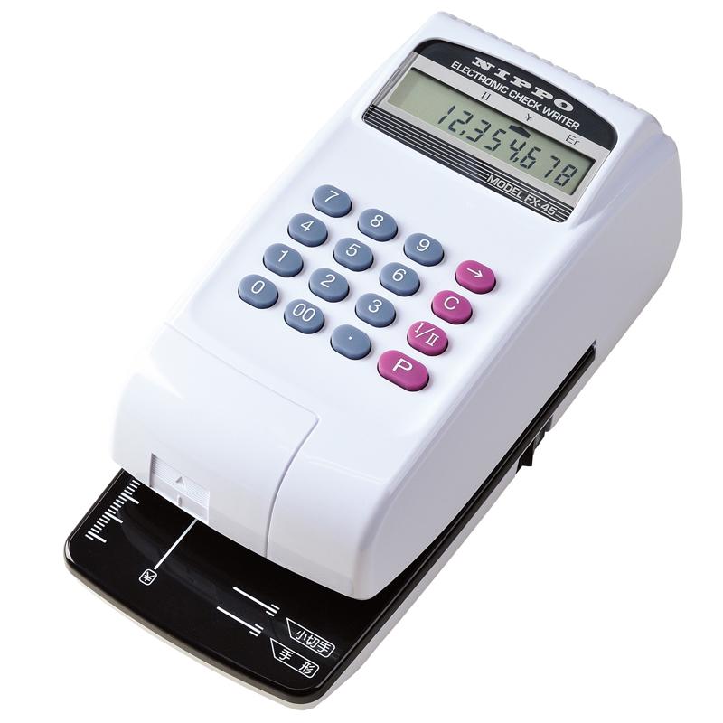 【送料無料】ニッポー<NIPPO> 電子チェックライター 10桁 FX-45