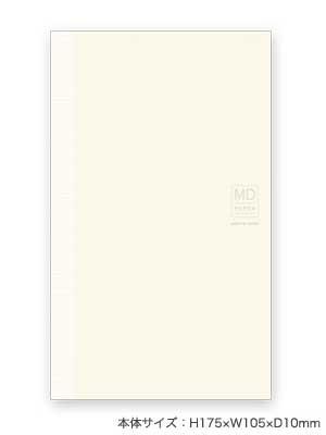 メール便なら送料190円!!  【メール便なら送料190円】 デザインフィル 「ミドリ」 MDノート <新書> 無罫 13801006