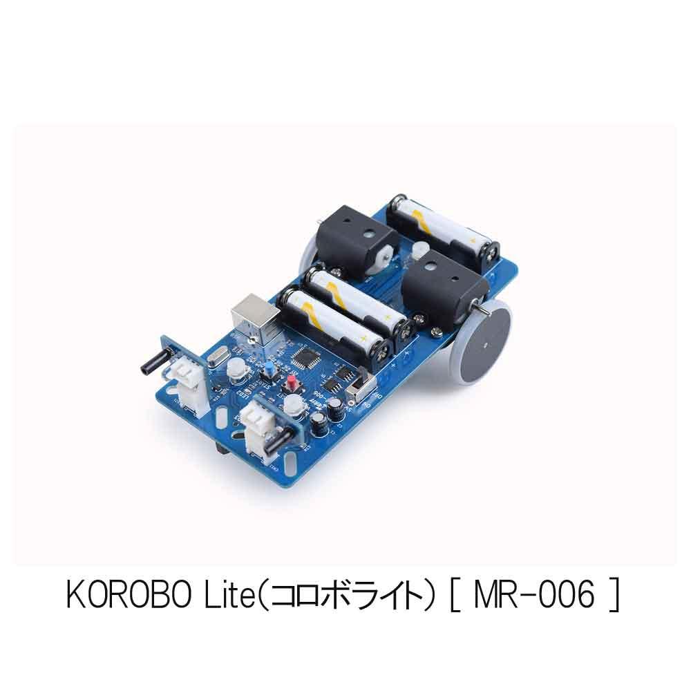 親も子供も夢中 エレキットのサイエンスロボット工作 大幅値下げランキング イーケイジャパン KOROBO コロボライト Lite 海外 MR-006