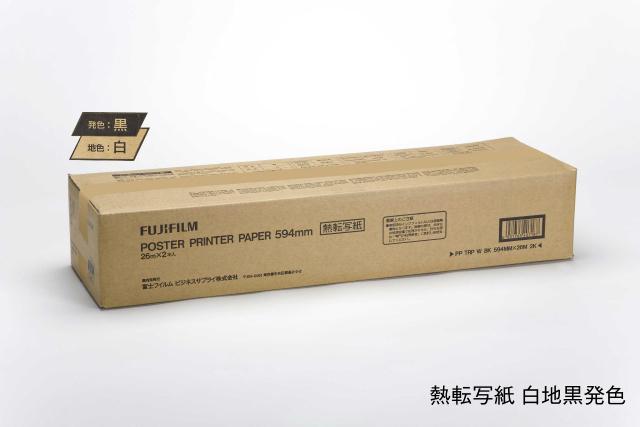 【送料無料】 FUJIFILM<富士フイルム> 大サイズサーマルプリンタ POSTER PRINTER 5000WIDE 専用記録紙 熱転写紙 白地黒発色 594mmX26M(2本入り) A1幅(594mm)/2本入 PP TRP W BK 594MMX26M 2K